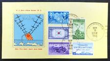 USA 1945 V.J. Day RARE cacheted Postcard with Wartime (5) Stamps NC1744