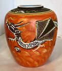 """Japanese Beautifully Hand Painted Porcelain Vase With Gilding - 5""""H X 4.5""""W"""