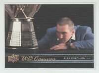 (71098) 2014-15 UPPER DECK CANVAS ALEX OVECHKIN #C85