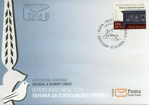 Montenegro Stamps 2020 FDC Historical Heritage Sehara Dowry Chest 1v Set