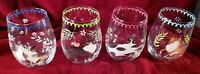 Pier 1 One Imports Kitty Cat Stemless Wine Glasses - Set Of 4 - EUC Party Cats