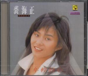 Qiu Hai Zheng / 裘海正 - 閃亮的日子
