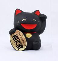 招き猫 Manekineko - Tirelire noire - Porcelaine - Made in Japan