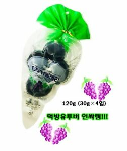 KYOHO JELLY Korean MUKBANG Black Grape Jelly Gummy Chewy 120G-4 Pieces- from USA