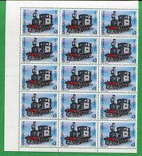 Uruguay Stamp Sheet Collection #1592 -4 MNH / TRAINS - O39