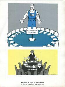 Poster Caricature Original Soviet Political Propaganda USSR Cold War NATO