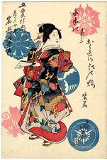 Repro Japanese Print 'Actor Iwai Shijaku i as a Maid Of Cherry Blossom ......'