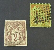 nystamps French Colonies Stamp # 39.52 Used $42