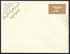 Lebanon covers unused imprinted cover