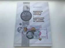 Ukraine,catalog Banknotes and coins of Ukraine,  2007 year