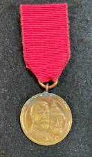 Imperial Russian Commemorative Medal 300 Years of Romanov Dynasty 1613 - 1913