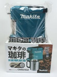 MAKITA Rechargeable Coffee Maker CM501DZ Blue without Battery