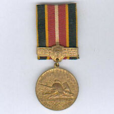 LATVIA. Medal for the 10th Anniversary of the Union of Latvian Firemen, 1931