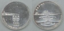 Portugal 500 Escudos 1999 p723 Si/Ag unz.