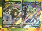 Pokemon Card Game Celebi V 175/S-P Sandaconda v 174/s-p Promo 2 set Japanese