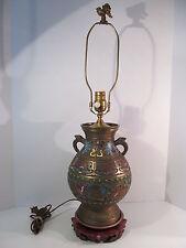 Vtg Asian Japanese Cloisonne Champleve Enamel Brass Urn Form Dragon Table Lamp