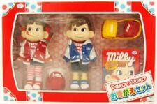 NEW Peko chan & Poko chan Figure Doll Box Set RARE 2006 Fujiya from Japan F/S