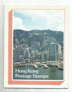 TIMBRES ANCIENS HONG KONG