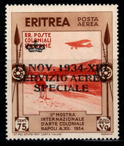 Eritrea 1934 MH 100% Airmail 75 cents - Special Air Service