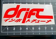 drift orange fluorescent car stickers