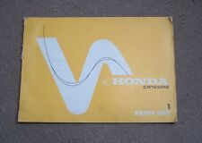 1975 GENUINE HONDA CR125M2 M2 CR125 PARTS BOOK MANUAL CATALOGUE MICROFICHE RARE