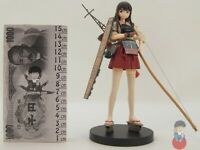 Kantai Collection ~Kan Colle~ SEGA PM Figure - Akagi