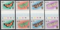 Tuvalu 1980 Moths Sc. 138-141 Gutter Pairs Cplte Mint Never Hinged