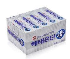 Korea Best stop smoking aid Nicotine chewing Gum silver stan Eundan 17g * 15EA