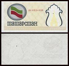 Tartaristán - Tatarstan 100 Rubles ND 1991.1992 Pick 5c  SC = UNC