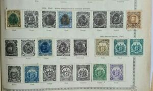 EL SALVADOR 1895. 11 ITEMS FROM TWO SETS. MINT HINGED. Mostly Good/VG.