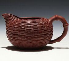 220cc Chinese Yixing Zisha pure clay Cha Hai Tea Pitcher qingshuini zhu bian cup