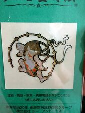 Raijin (雷神) Makie SEAL God of lightning, thunder & storms Shinto religion Japan