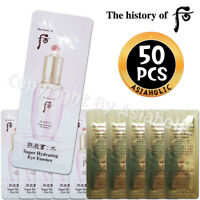 The history of Whoo Super Hydrating Eye Essence 1ml x 50pcs (50ml) Soo yeon New