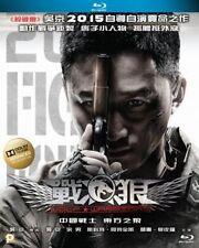 """Jacky Wu Jing """"Wolf Warriors""""  Shi Zhao-Qi HK 2015 Action  2D R(0) Blu-Ray"""