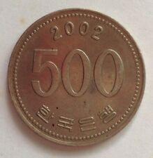 South Korea 500 Won 2002 coin