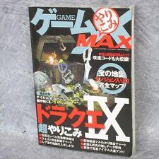 GAME YARIKOMI MAX DRAGON QUEST IX 9 Cheat Game Technique Guide Japan Book 2353*