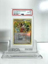 Pokemon PSA 10 Heart Gold & Soul Silver 90 Copycat Crosshatch Gem Mint 2010