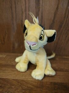 "The Lion King Simba 6"" Backpack Clip Keychain Money Holder Plush Toy"