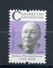 Kazakhstan 2016 MNH K Mukhamedzhanov 1v Set Writers Stamps