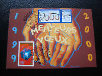FRANCE - carte 1er jour 20/11/1999 (meilleurs voeux) (cy40) french