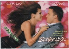 Forces of Nature JAPAN PRESS PROGRAM Bronwen Hughes, Ben Affleck, Sandra Bullock