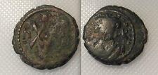 COLLEZIONISMO Bronzo MEDAGLIA TIBERIUS COSTANTINO (ad 578/582) AE HALF FOLLIS