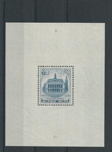 Postage Stamps Belgium  1936 - Block 6  Charleroi Town Hall MH*