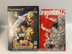 Dragon Ball Z 2 for Sony PlayStation 2 PS2 2003 BNDAI Tested Japan Post