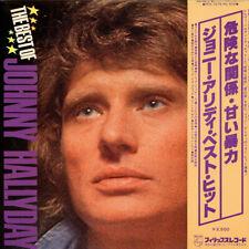 Johnny Hallyday - The Best Of Johnny Hallyday (Vinyl LP - 1978 - JP - Original)