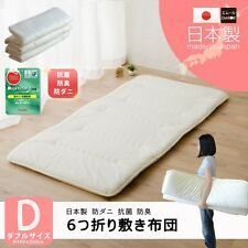 Double FUTON mattress shikifuton MADE in JAPAN can be folding light weight New