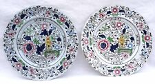 Hicks Meigh Johnson Ironstone Stafford Pair Plates 1825