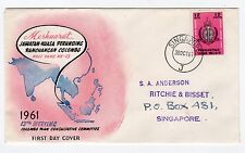 MALAYA: 1961 Colombo Plan Consultative Committee First Day cover (C25361)