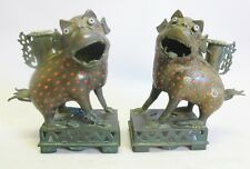 Fine Pair of 18th C. Chinese Bronze & Enamel Foo Dogs  c. 1820   Sculpture