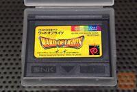 Ward of Lights (JP VER. NeoGeo Pocket Color) CART ONLY! - EX!